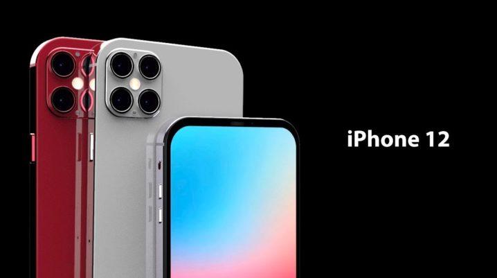 iOS 14 Leak