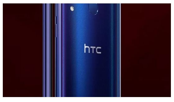 HTC Desire 20 Pro will be official on June 16